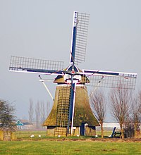 Westermolen.jpg
