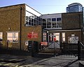 Westminster Cathedral Primary School - geograph.org.uk - 1194288.jpg