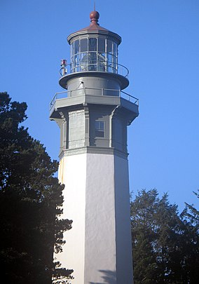 Westport Lighthouse - panoramio.jpg