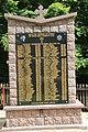 Wiki Šumadija VIICrkva Rođenja Presvete Bogorodice (Gornja Trepča) 262.jpg