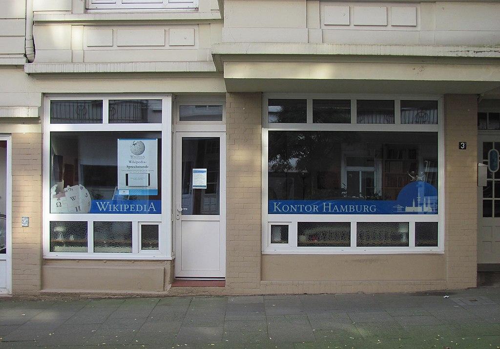Vue du Kontor