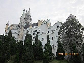 Window of the World (Changsha) - Neuschwanstein Castle
