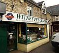 Witney Pet Centre - geograph.org.uk - 870864.jpg