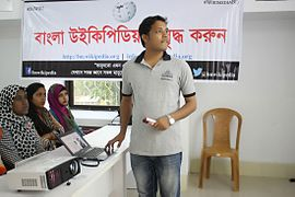 Womens in Wikipedia Workshop Rajshahi Mar 2016 01.JPG