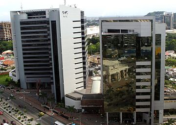 World Trade Center headquarters in Guayaquil Wtcgye.jpg