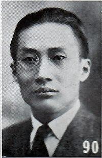 Wu Tiecheng2.jpg