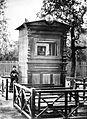 Wursteltheater Prater 1890.jpg