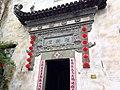 Wuyuan, Shangrao, Jiangxi, China - panoramio (16).jpg