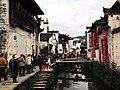 Wuyuan, Shangrao, Jiangxi, China - panoramio (29).jpg