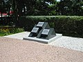 Wyszkow-Anielewicz memorial.jpg