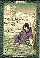 Yōshū Chikanobu Chikako.jpg