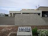 Yūbetsu station01.JPG