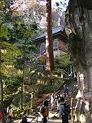 Yamadera 2004-11