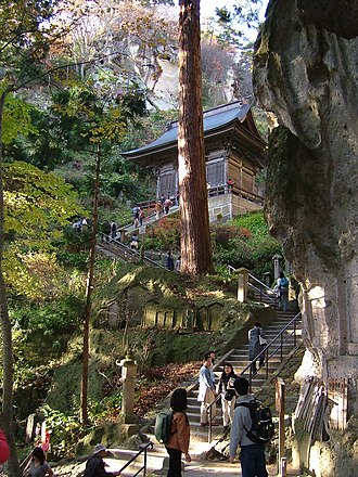 Yama-dera - A view halfway up the temple complex