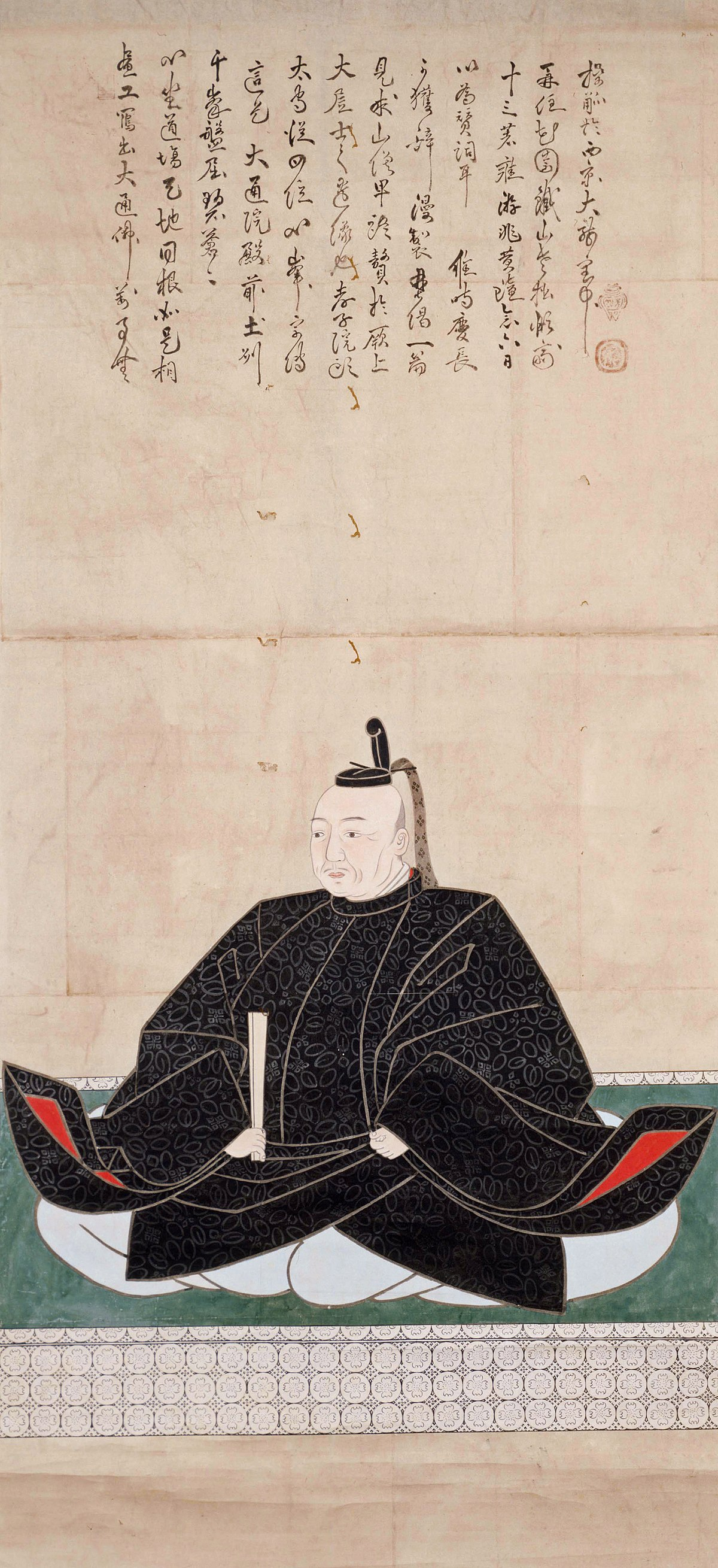 Yamauchi-Kazutoyo.jpg