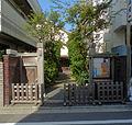 Yarai Noh Stage entrance 2012-10-15.JPG