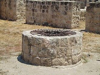 Yarda, Safad - Image: Yarda Well