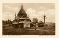 Yasinya. Wooden Church WDL10061.png