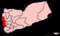 Yemen-Al Hudaydah.png