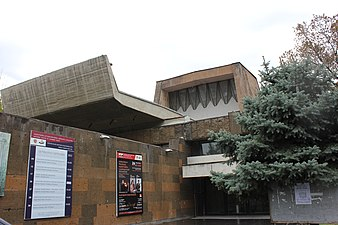 Yerevan Music house after Komitas 01.jpg