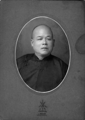 Yip Sang - Portrait of Yip Sang