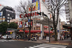 Isezakichō - Entrance to Isezakichō from Bashamichi Street
