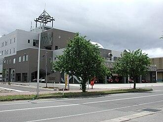 Yokote, Akita - Yokote City Hall