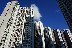 Yu Tung Court (deep blue sky).jpg