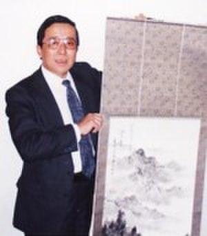 Aisin Gioro Yuhuan - Image: Yuhuan pics 0026