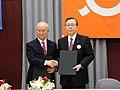 Yukiya Amano and Yuhei Sato 20121215.jpg