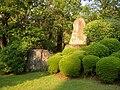 Yuzen-en - IMG 5079.JPG