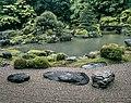 Z cyklu Kouzlo japonských zahrad - Sambóin, Kjóto (1981).jpg