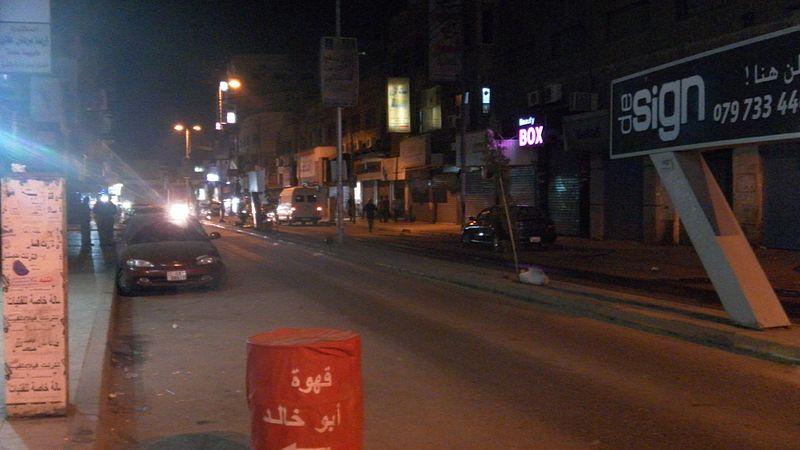 مدينة الزرقــــاء 800px-Zarqa42
