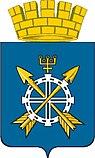 Zavodoukovsk Coat of arms.jpg