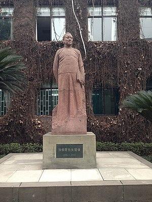 Zhang Boling - Statue of Zhang Boling.