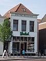 Zwolle ZHTC.JPG