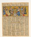 """Buzurgmihr Masters the Game of Chess"", Folio from a Shahnama (Book of Kings) MET DP159356.jpg"