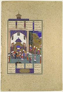 Zahhak Evil figure in Persian mythology