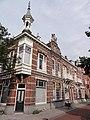 's-Hertogenbosch Rijksmonument 522488 Koningsweg 33,35,37,39.JPG