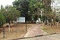 (Photo-walk Nigeria), Professor Adetokunbo park UNILAG.jpg