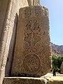 +Amaghu Noravank Monastery 09.jpg