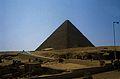 Ägypten 1983 (24) Gizeh- Cheopspyramide (23014486336).jpg
