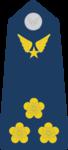 Đại Úy-Airforce 1.png