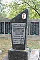 Індивідуальні могили радянських воїнів.JPG