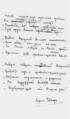 Автограф стихотворения Л. Рейснер.png