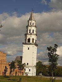Башня Демидовых. Невьянск.jpg