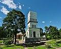Белая башня,Санкт-Петербург и Лен.область, Пушкин, пейзажная часть парка.JPG