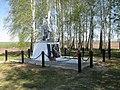 Братская могила советских воинов,погибших в годы Великой Отечественной войны.JPG
