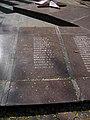 Братська могила у парку залізничників 04.JPG