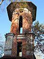 Водонапорная башня фрагмент.jpg
